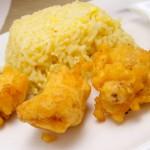 Illatos omlós csirkemell tojásos rizzsel recept