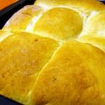 Narancsos túrós bukta recept