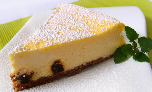 Aszalt szilvás sajttorta recept