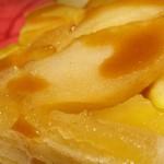 Francia almatorta sós karamellmártással recept